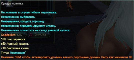 2020-12-25_005623.jpg