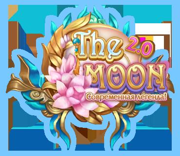TheMooN 2.0 Forum